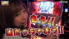 #192 打チくる!?/押忍!サラリーマン番長/動画