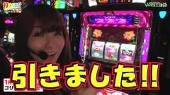 #194 打チくる!?/沖ドキ!/動画