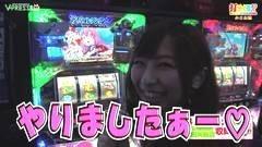 #230 打チくる!?/パチスロ戦国コレクション2/動画