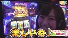 #231 打チくる!?/パチスロ戦国コレクション2/動画