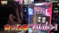 #248 打チくる!?/Dororonえん魔くん メ〜ラめら/戦国コレクション2/動画