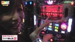 #251 打チくる!?/パチスロ アラジンAII/動画