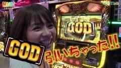 #254 打チくる!?/ミリオンゴッド-神々の凱旋-/動画