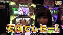 #257 打チくる!?/パチスロ 戦国コレクション2/動画