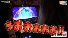 #272 打チくる!?/ミリオンゴッド-神々の凱旋-/動画
