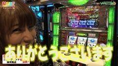#333 打チくる!?/ジャッカスチーム/動画