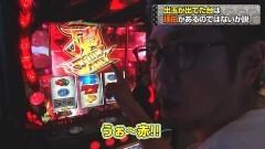 #2 閉店GO3/地獄少女 宵伽/番長3/動画