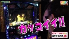 #346 打チくる!?/バジリスク〜甲賀忍法帖〜絆/動画
