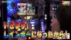 #353 打チくる!?/北斗の拳 強敵/CRキャプテン翼/動画
