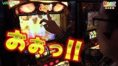 #354 打チくる!?/ミリオンゴッド-神々の凱旋- 前編/動画