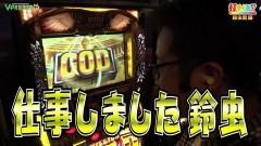 #355 打チくる!?/ミリオンゴッド-神々の凱旋- 後編/動画
