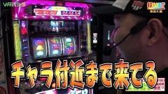 #357 打チくる!?/サンダーV リボルト 後編/動画