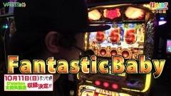 #359 打チくる!?/ミリオンゴッド-神々の凱旋- 後編/動画