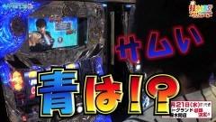 #366 打チくる!?/北斗の拳 強敵 後編/動画