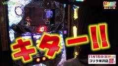 #370 打チくる!?/北斗の拳 強敵 後編/動画
