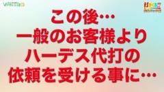 #380 打チくる!?/ミリオンゴッド-神々の凱旋- 後編/動画