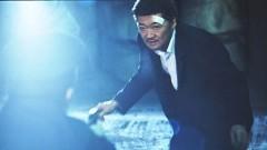 (暴)組織犯罪対策部捜査四課 2/動画
