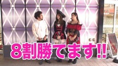 #9 船長タック6th/真・北斗無双/シンフォギア/動画