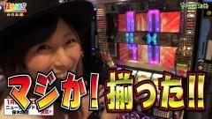 #395 打チくる!?/AKB48 バラの儀式 前編/動画