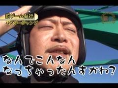 #171 嵐・梅屋のスロッターズ☆ジャーニー�千葉県★後編/動画