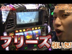 #188 嵐・梅屋のスロッターズ☆ジャーニー�愛知★新春特別編/動画