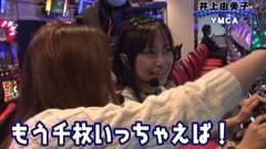 #6 PPSLタッグリーグ/パチスロ輪廻のラグランジェ/北斗の拳5 百裂/動画