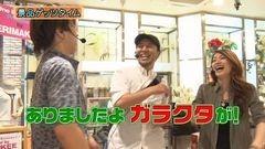 #20 松本ゲッツ!!L/スロ大工の源さん 桜満開!/バジ絆/動画