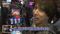 #35 松本ゲッツ!!L/沖ドキ  トロピカル/強敵/バジ絆/凱旋/リノ/動画