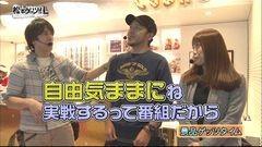 #56 松本ゲッツ!!L/北斗修羅/まどマギ2/メタルギア/クラセレ/動画