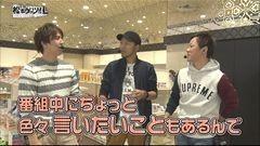 #57 松本ゲッツ!!L/凱旋/SHAKEIII/麻雀格闘倶楽部2/動画