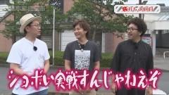 #59 旅打ち/沖ドキ/ゲッターマウス/ゴーゴージャグラー/動画