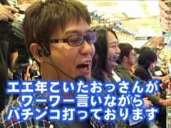 #12 ヒロシ・ヤングアワー佐内正史/動画