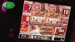 #167 パチスロバトルリーグ「16シーズン」アントニオ猪木/動画