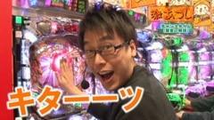 #100 ヒロシ・ヤングアワー/吉宗/ニューアイムジャグラーEX/動画