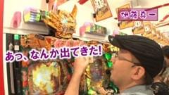 #128 ヒロシ・ヤングアワー/牙狼 金色になれ/AKB48 バラの儀式/動画