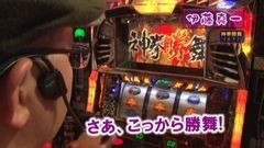 #150 ヒロシ・ヤングアワー/スロファフナー/CRルパン三世/動画