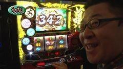 #264 パチバト「20シーズン」/スロ黄門ちゃま喝/沖ドキ!-30/動画