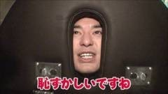 #24 ビジュR1/貞子3D/ガメラ/暴れん坊将軍 怪談/CRマクロスF2/動画
