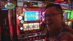#294 パチバト「21シーズン」/黄門ちゃま喝/強敵/動画
