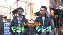 #302 パチバト「21シーズン」/強敵/キンハナ/ゴッドイーター/動画