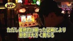 #305 パチバト「21シーズン」/まどマギ/凱旋/クイーンハナハナ/動画