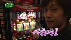#306 パチバト「21シーズン」/ハナビ/バジ絆/マイジャグラーII/動画