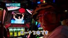#110 もうちょっと風に吹かれて。/真・北斗無双/鉄拳3エンジェル/動画
