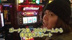 #317 パチバト「22シーズン」/ハナビ/動画