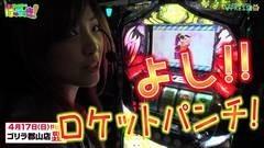 #15 はっちゃき/偽物語 後編/動画