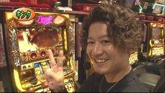 #354 パチバト「23シーズン」/バーサス/凱旋/動画