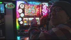#363 パチバト「24シーズン」/ヱヴァ勝利/ちゃま喝/凱旋/動画