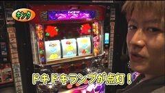 #365 パチバト「24シーズン」/沖ドキ/マイジャグIII/ファンジャグ/動画