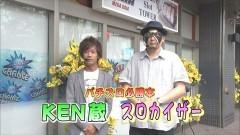 #379 パチバト「24シーズン」/バジ絆/凱旋/ツインBREAK/動画