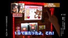 #301 ヒロシ・ヤングアワー/10周年記念スペシャル/動画